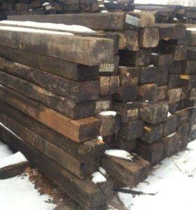 Ш1 Шпалы деревянные для строительства