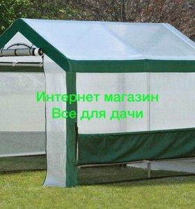 Теплица-в-Коробке 1,8x2,4x2м ShelterLogic