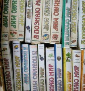 Коллекции книг, 20 шт.