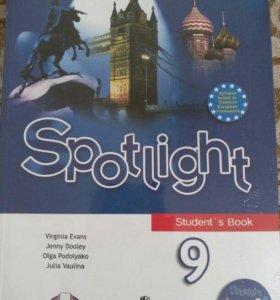 Учебник с аудиокурсом 9 класс