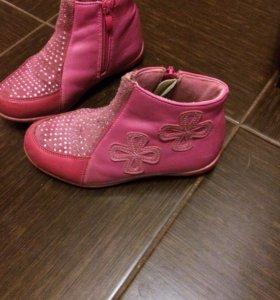 Демисезонные ботиночки 30 размер