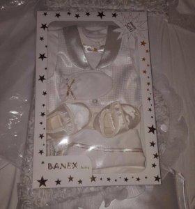 Костюм комплект на выписку для новорождённого
