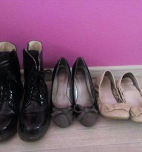 Обувь ( ботинки, туфли, балетки)