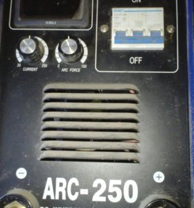 сварочный аппарат 250А/380