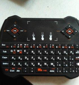 Медиапульт-клавиатура