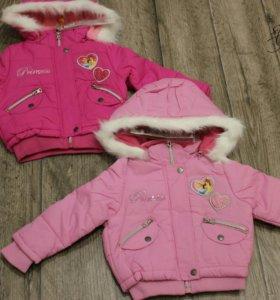 Куртки для девочек.Сезон осень-весна