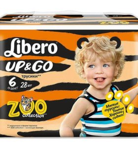Продам трусики-подгузники Libero Up&Go 6