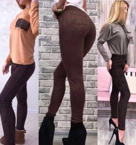 Новые замшевые брюки легинсы