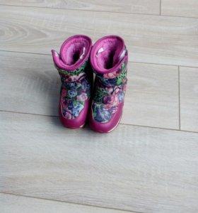 Детская обувь зимние