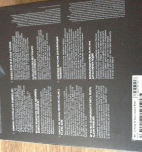 Наушники Monster Purity On-Ear HD, белого