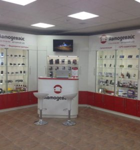 Магазин Аатоаксесуаров