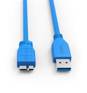 Кабель USB 3.0 / micro USB