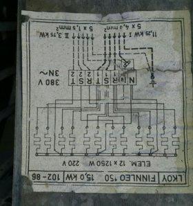Сауна электрическая. 15 kw.