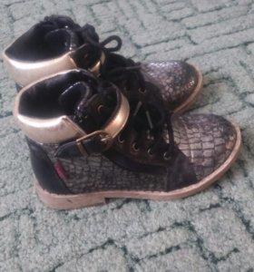 Ботинки для девочки 5-7 лет