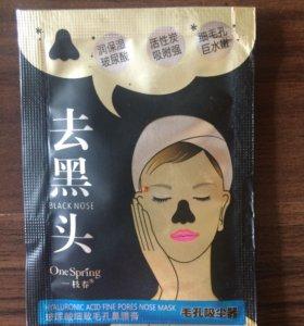 Пробники черной маски пленки