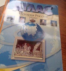 """Атлас """"История России"""" XIX века"""