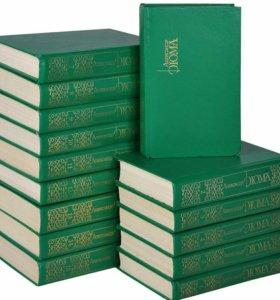 Книги Дюма