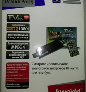 Тв-Тюнер KWorld USB Hybrid TV Stick Pro (UB423-D)