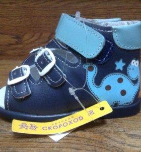 Новые ортопедические сандали Скороход