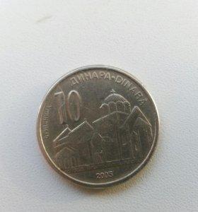Монета 10 динаров 2005 год