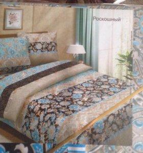 Постельное белье 2-х спальный  комплект
