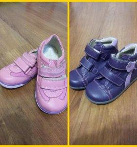 Новая кожаная детская обувь