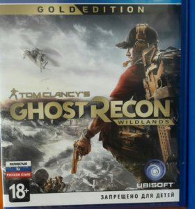 Tom Clancy's Ghoust Recon Wildlands Gold Edition