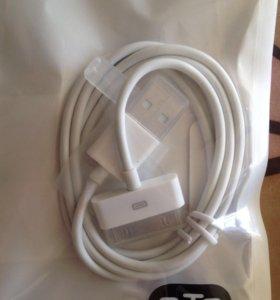 Кабель iPhone 4/4s
