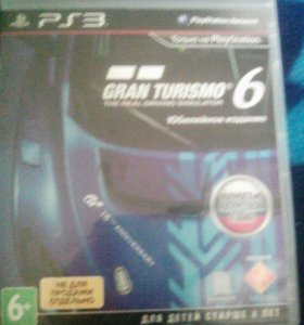 Игра на PS3 Gran aTurismo