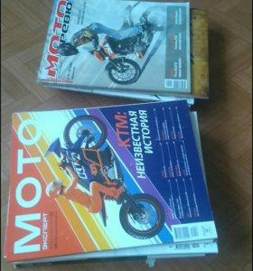 Журналы МотоЭксперт, Мотоциклы 2012-13гг, цена за