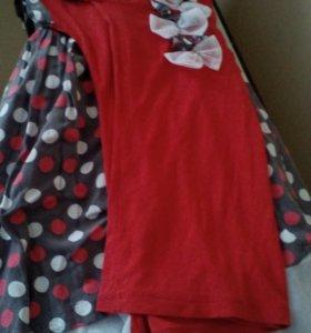 Кофта и юбка