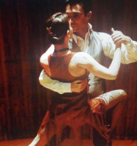 Услуги хореографа, свадебные танцы