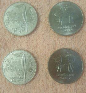 Сочинские монеты (ограниченный выпуск)
