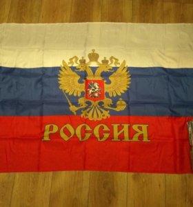 Флаг России с гербом, 100х150 см