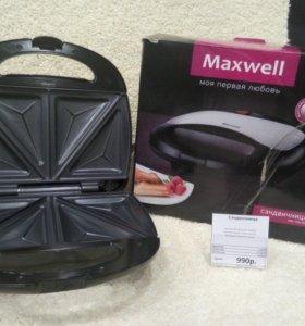 Сендвичница Maxwell
