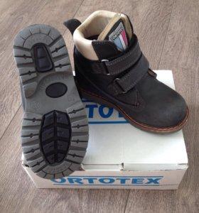 Утеплённые демисезонные ортопедические ботиночки