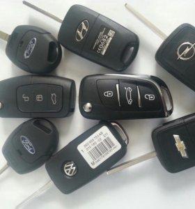 Ключи зажигания и чипы для автозапуска.