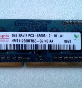 ОЗУ оперативная памятьddr3 sodimm 1gb