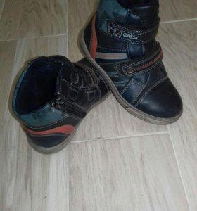 Ботинки детские на мальчика