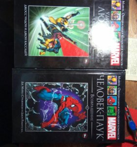 Официальная коллекция комиксов Marvel, выпуск 1,2