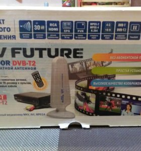 Комплект цифрового ТВ