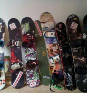 Сноуборд комплект горные лыжи