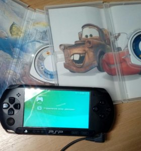PSP и диски к нему