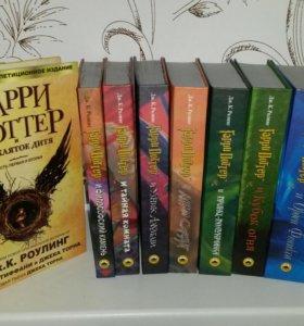 Полная коллекция книг Гарри Поттер (РОСМЭН)