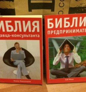 Книги разные.