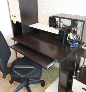 Компьюторный гарнитур, кресло