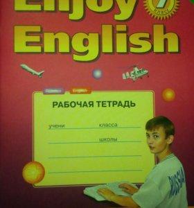 Учебник и тетрадь Английского языка 7 класс