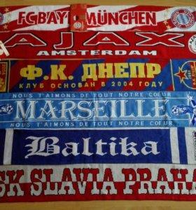 Шарфы футбольных клубов