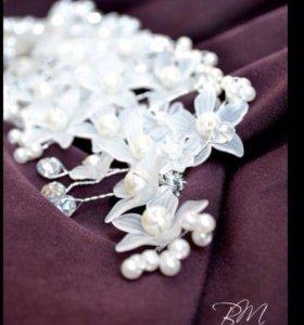 Веточка для свадебной прически