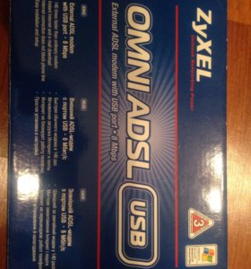 Модем ZyXEL OMNI ADSL USB